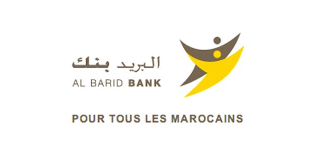 """Résultat de recherche d'images pour """"Al Barid Bank"""""""